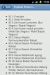 device-2012-01-28-113253